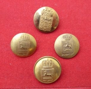 Four royal livery buttons associated with the House of Hanover
