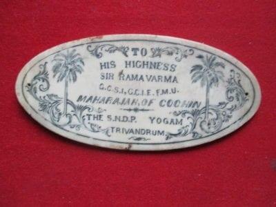 COCHIN. A presentation plaque to to Sir Rama Varma, Maharaja of Cochin