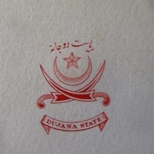 Dujana State. A 1930s greetings card embossed with the state arms in red