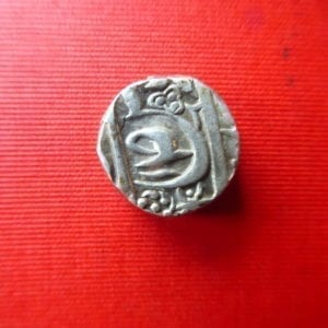 Heavy old Indian silver coin