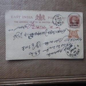 Gwalior. Postal history