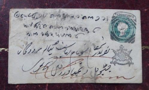 Faridkot & Patiala postal history of the Sikh states