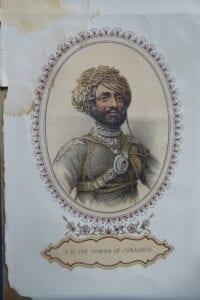 JUNAGADH. A portrait of H H The Nawab of Junagadh in a book of 1884.